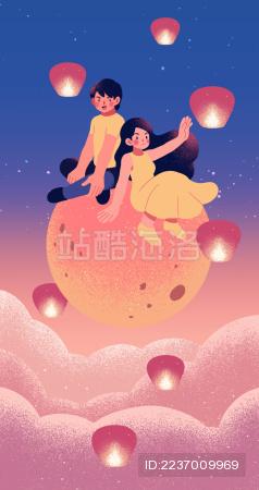 情侣坐在云端的月亮上非常罗曼蒂克