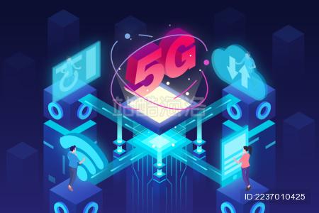 5G主题2.5D立体横版商业插画