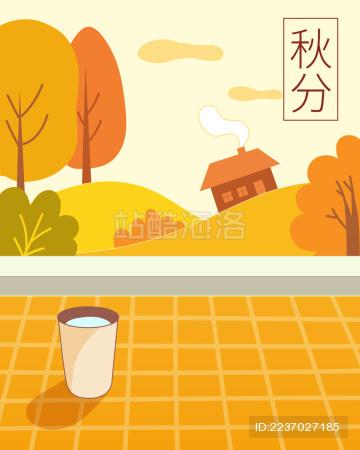 中国传统节气秋分矢量插画