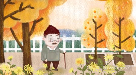 秋天老人在公园里散步重阳节插画