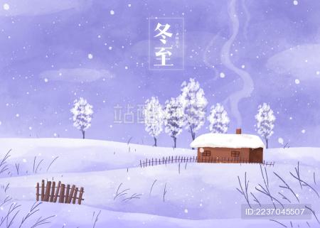 冬至节气冬天山坡后冒着炊烟的房子清新景观插画横版字