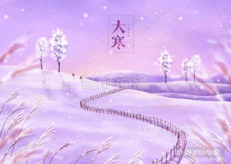 大寒节气冬天芦苇丛后山坡上玩耍的孩子清新景观插画横版字