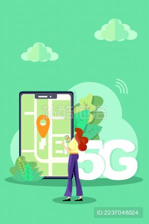 5G网络信息定位绿色小清新云端导航