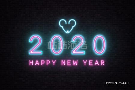 霓虹灯赛博朋克霓虹感2020鼠年大吉新年快乐生肖子鼠的春节跨年快乐