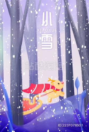 下雪的冬天森林里 一只戴着围巾拉着雪橇的驯鹿正在快乐的奔跑海报背景插画