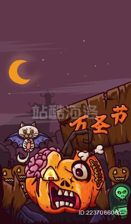万圣节南瓜装扮骷髅头矢量潮流插画
