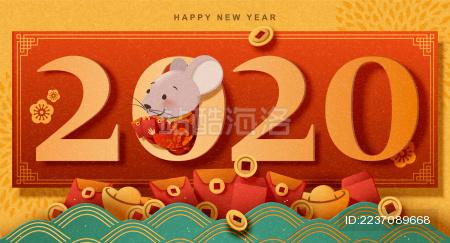 2020鼠年剪纸风设计与红包元素