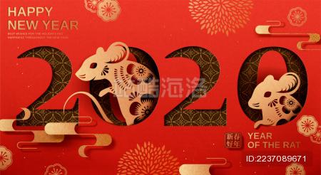 2020红色剪纸风鼠年设计横幅