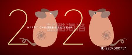 2020年新年大吉、鼠年贺卡。