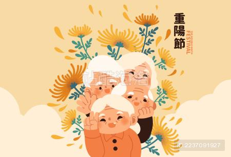 四个满面笑容的老人和许多菊花