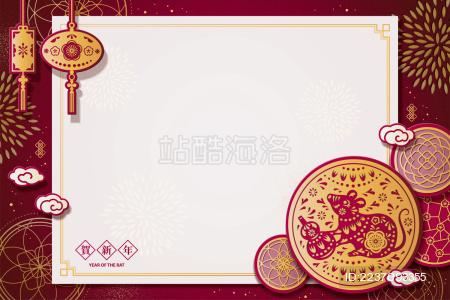 中国鼠年剪纸风设计与留白空间