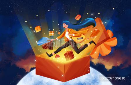 提着购物袋的人奔跑在礼盒上 星空背景下打开的礼盒发出金色的光插画横版