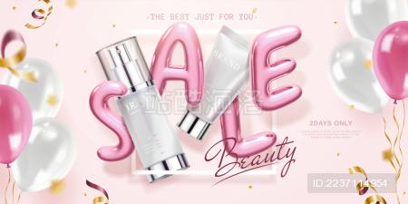 淡粉色护肤品广告与派对气球装饰