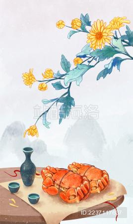 国庆节重阳节赏菊螃蟹寒露霜降节气菊花酒中国风竖幅
