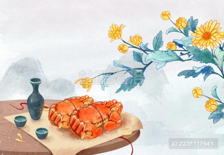 国庆节重阳节赏菊螃蟹寒露霜降节气菊花酒中国风