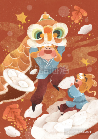 新年舞狮吃饺子