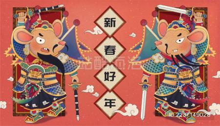 新春好年线条风老鼠门神插画