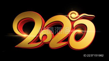 2020新年立体艺术数字字体