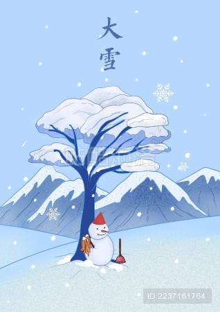 二十四节气插画手绘设计大雪