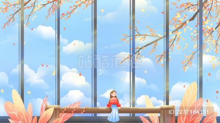 巨大的落地窗外是蓝天白云 窗内少女坐在长椅上 蓝色唯美卡通创意秋季插画