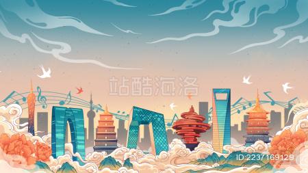 中国城市组图