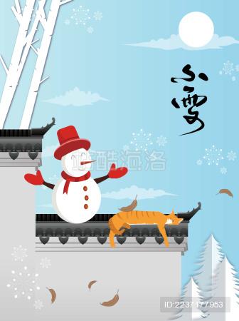 二十四节气中小雪的矢量背景插画