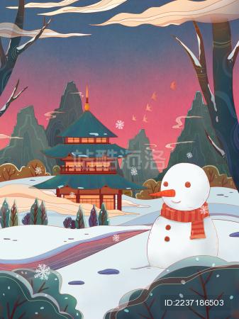 中国风冬季节气节日插画