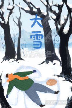 冬天树林里男青年躺在在雪地上的节气插画