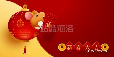 新春大吉可爱老鼠从灯笼中窜出
