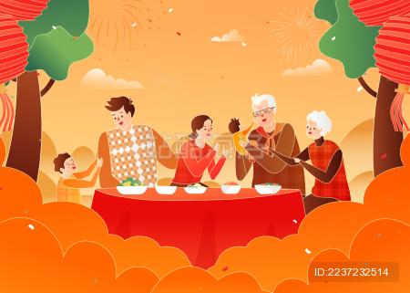 2020年新年年俗春节年夜饭团圆饭家人卡通中国风矢量背景插画