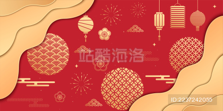 中国新年或春节元素矢量图 新年贺卡或海报模板