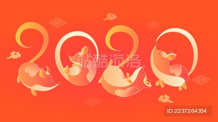 卡通2020年鼠年中国风新年日历背景矢量插画