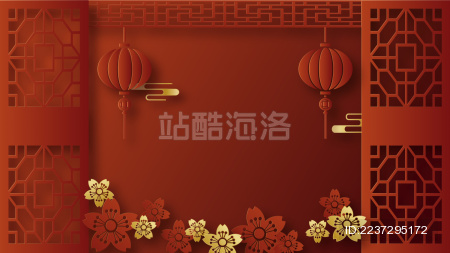 红色金色立体剪纸风中国新年喜庆矢量图背景