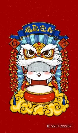 【福鼠迎春】鼠年贺岁插画