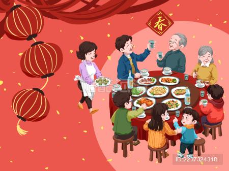 一家人其乐融融的吃年夜饭