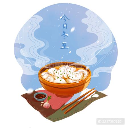 冬至节气一大碗热气腾腾的饺子