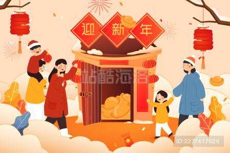 卡通2020鼠年新年春节家人拜年中国风背景矢量插画