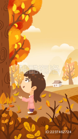女孩在秋天树下看落叶