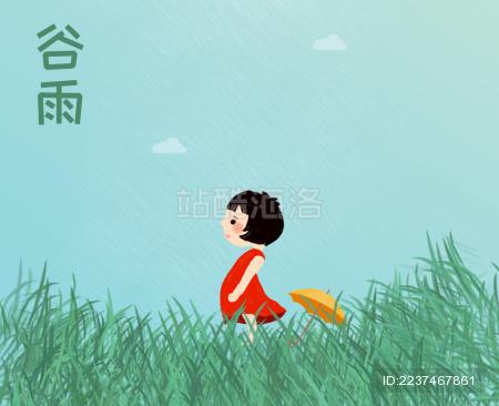 谷雨时节在风中感受雨的红衣小女孩