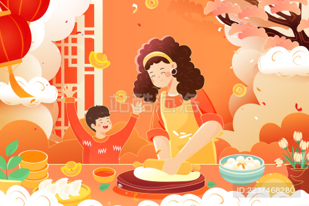 卡通元宵节庆祝家人团圆中国风背景矢量插画