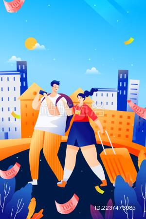 卡通春季踏青出游旅行风景矢量背景插画
