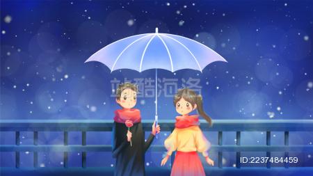 雪夜情人节 男孩给女孩打伞 手里拿着玫瑰