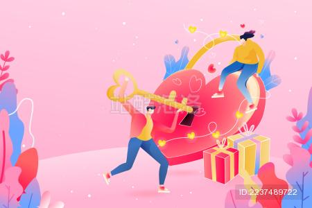 卡通清新白色情人节浪漫促销活动背景矢量插画