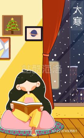大寒节气小女孩在室内读书窗外下雪