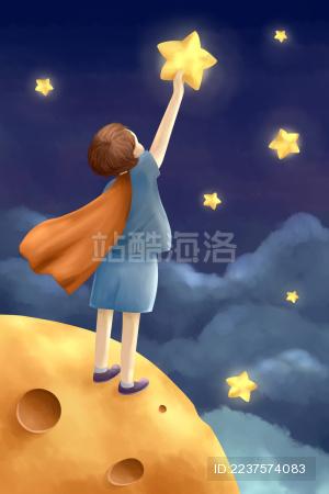 披着超人披风的小男孩站在星球上摘星星插画