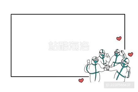 抗肺炎医护人员医疗插图边框