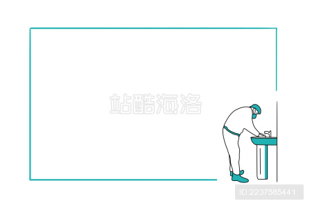 抗肺炎勤洗手医疗插图边框