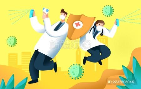 戴口罩医护人员喷洒酒精杀毒杀菌插画