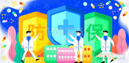 医生讲解抵抗病毒炫彩科技风矢量插画
