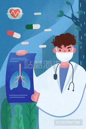 医生查看肺部状况
